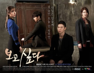 i-miss-you-poster