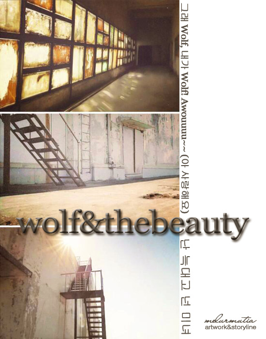 Wolf & The Beauty_melurmutia
