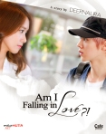 Am I Falling in Love_DeerNaura_melurmutia