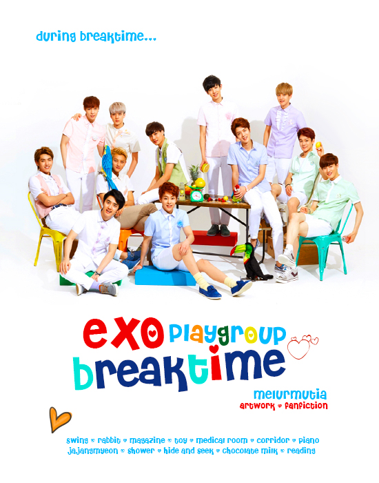 EXO Playgroup_breaktime